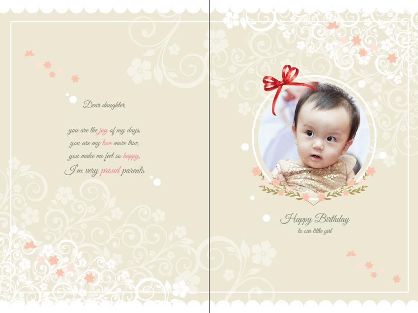 Kids birthday album design | Gracona
